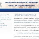 Предварително попълнените декларации за облагане на доходите на физически лица са достъпни в сайта на НАП