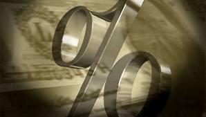 procent1 Промени в размера на осигурителните вноски от 01.01.2012г.